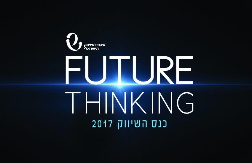 FUTURE_THINKING-01